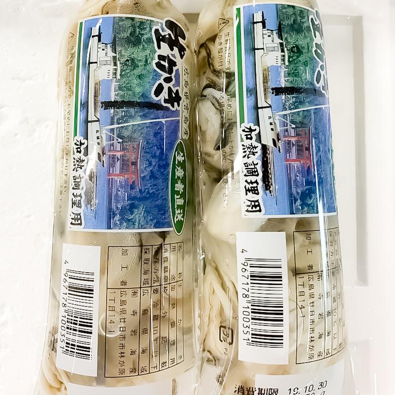 牡蠣チューブ(加熱用)