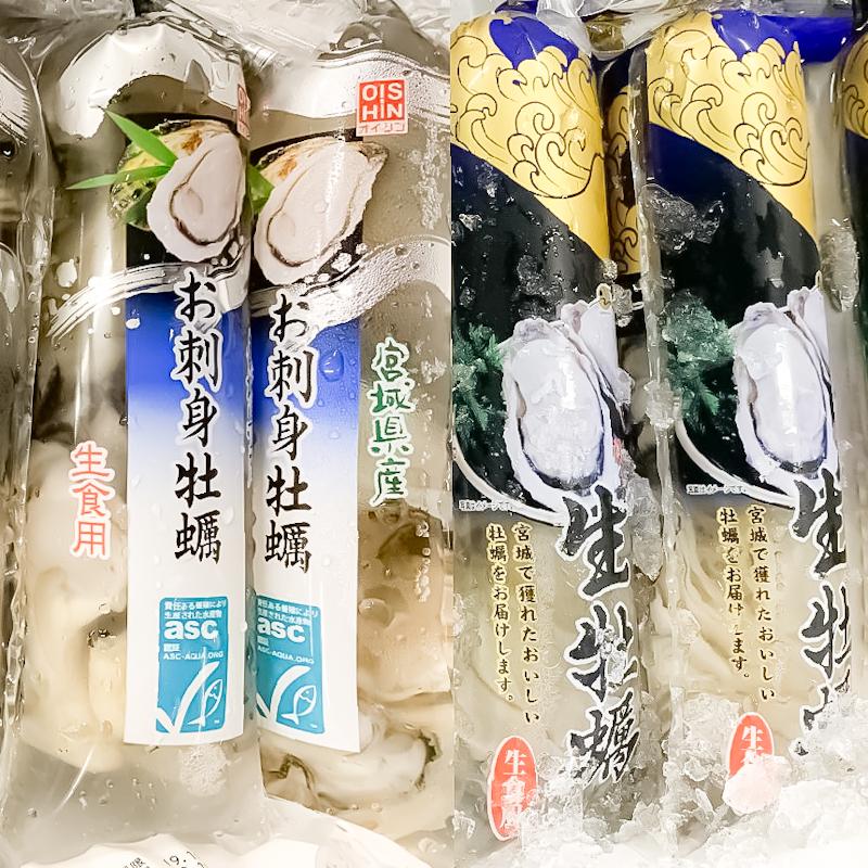 牡蠣チューブ(生食用)